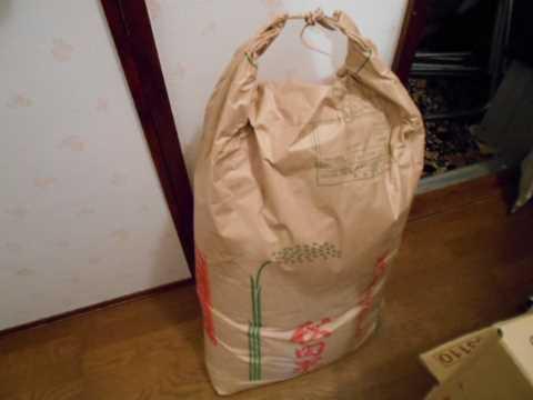 嫁とじいちゃんが農家へ米を買いに行った_f0019498_18132852.jpg