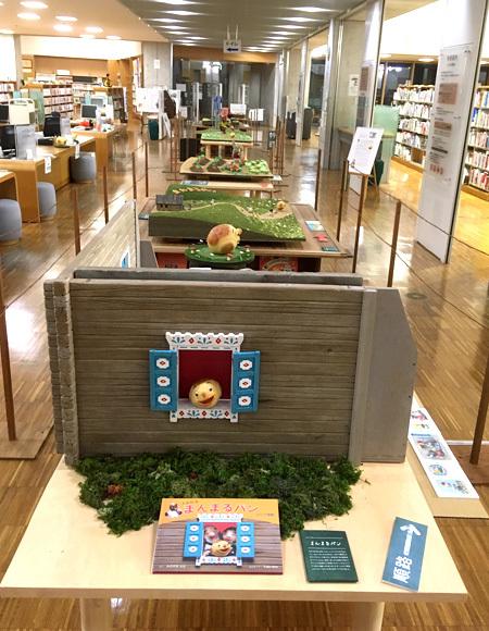 3連休は、まんまるパン Yoko-Bonの世界展へ!(田原本町立図書館)_d0077603_15184214.jpg
