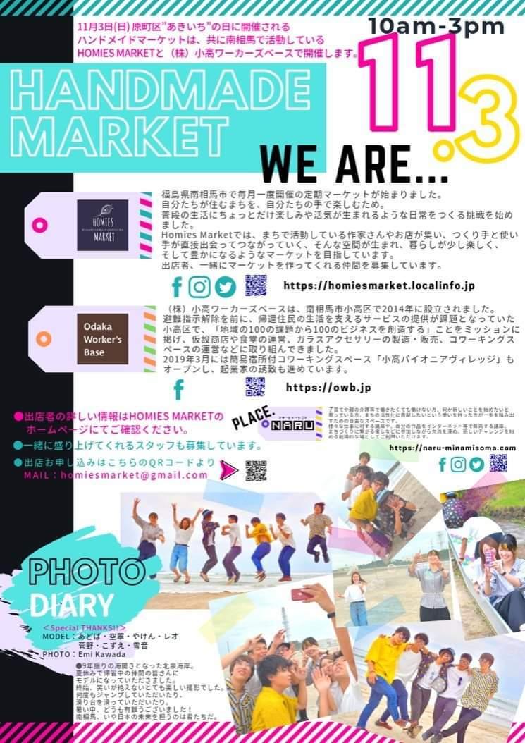 出店イベント!_f0191504_22400327.jpg