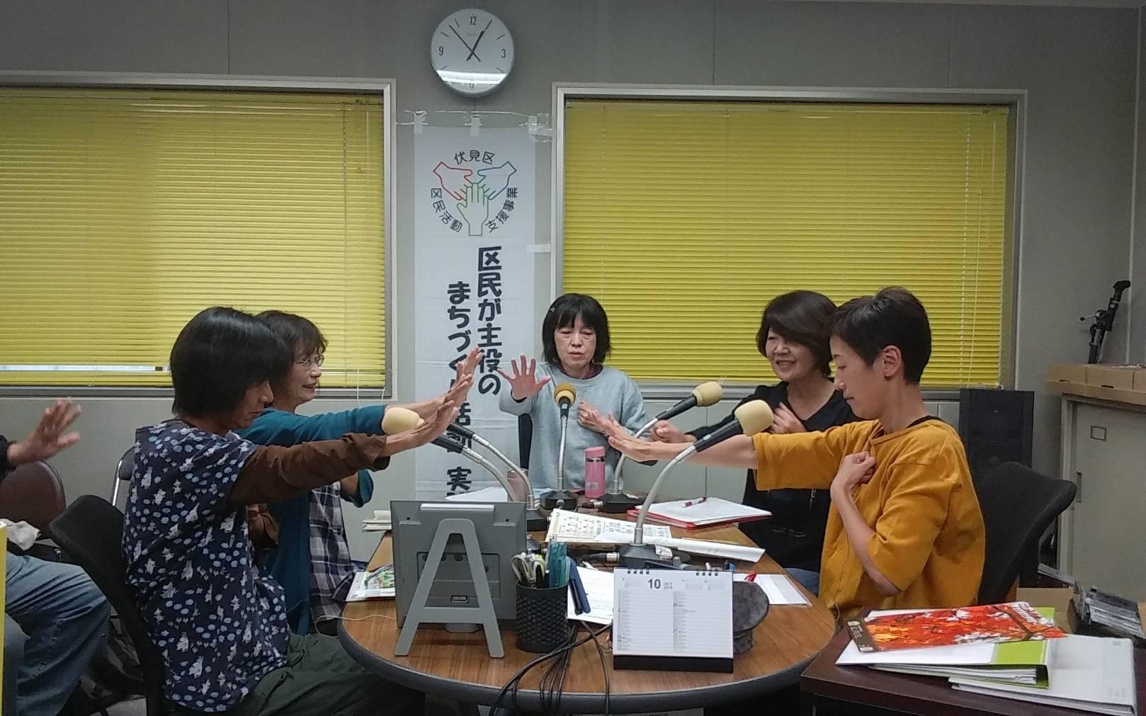 第2回公開健口(けんこう)教室を開催しました_e0415908_13301291.jpg