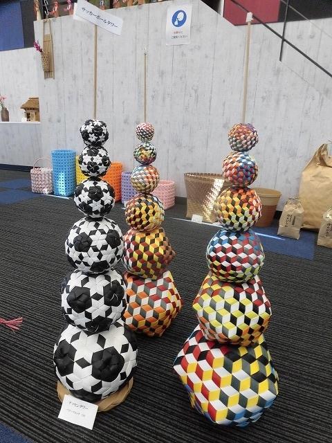 植田産業さんの紙バンドミュージアム「パピエス」で「ハロウィーン作品展」_f0141310_08102450.jpg
