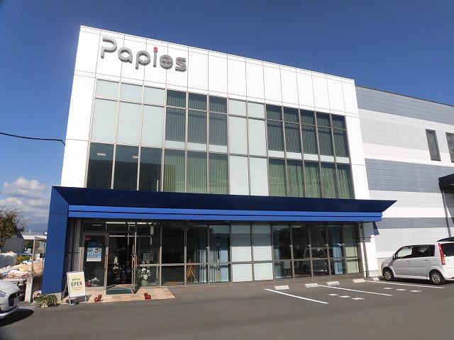 植田産業さんの紙バンドミュージアム「パピエス」で「ハロウィーン作品展」_f0141310_08105153.jpg
