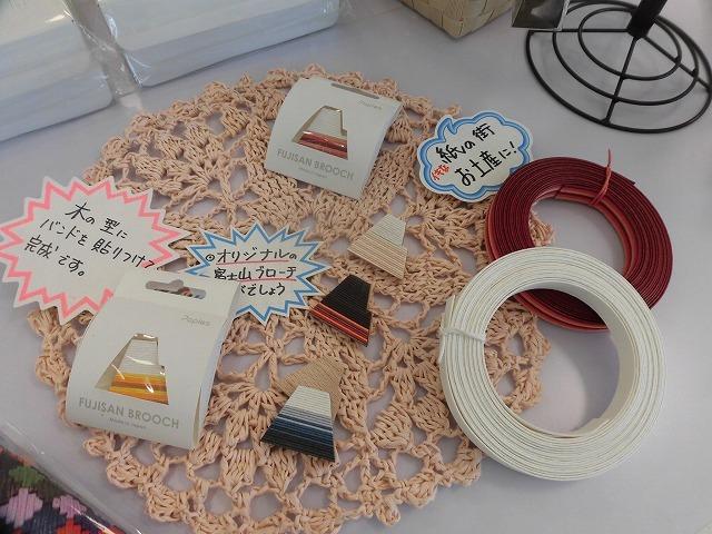 植田産業さんの紙バンドミュージアム「パピエス」で「ハロウィーン作品展」_f0141310_08121665.jpg