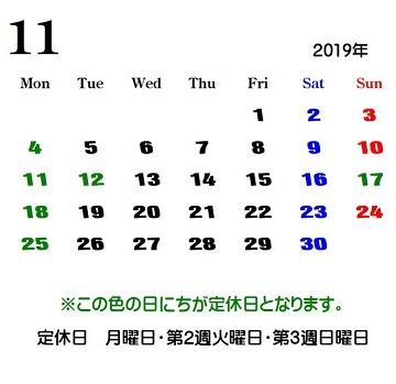 2019年11月の定休日です。_e0131611_09481842.jpg