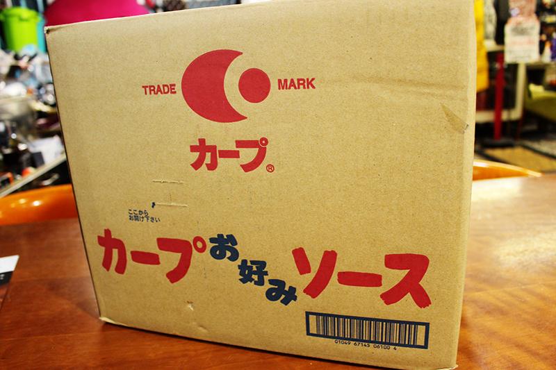 広島県から直送です 広島ソース_a0139912_16475247.jpg