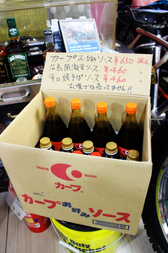 広島県から直送です 広島ソース_a0139912_16480853.jpg