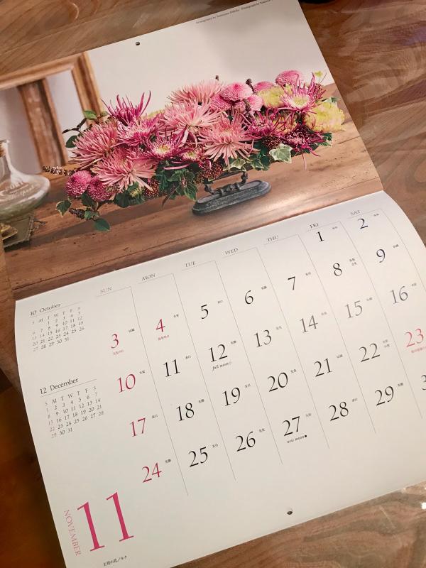 登場!11月の花あしらいカレンダー_a0157813_17372006.jpg