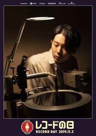 11/3 (日・祝)  川端賑わい日 、レコードの日_b0125413_17030211.jpg