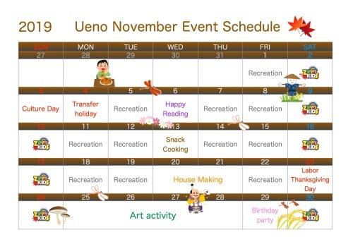 11月 イベントカレンダー_c0315913_19330350.jpeg