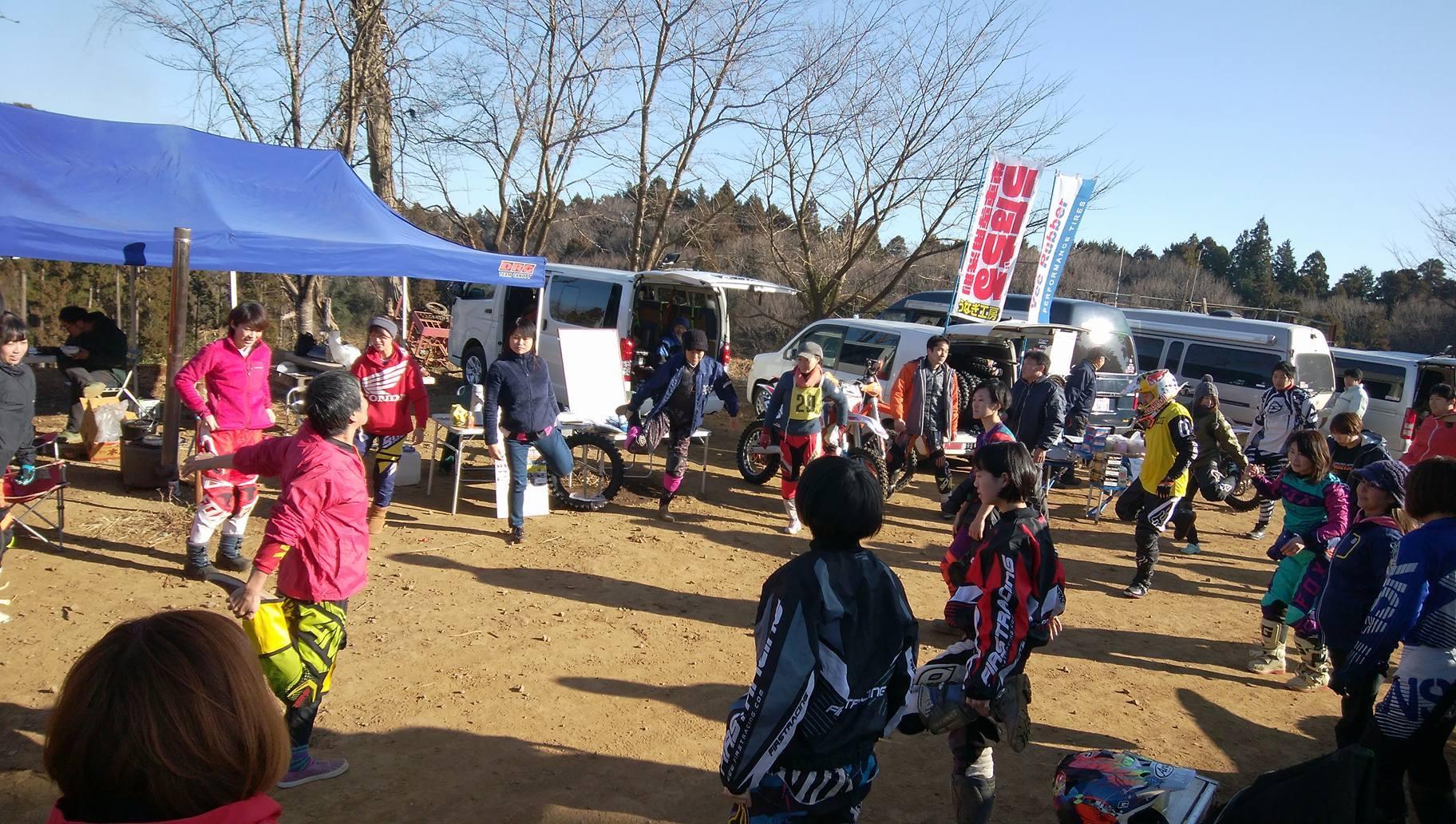 12月29日は成田女子祭り!_f0021115_18284902.jpg