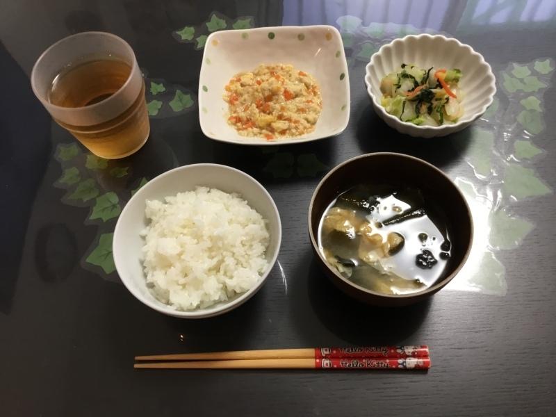 しらゆり荘 朝食 :  炒り豆腐、白菜小松菜和え、御飯、味噌汁_c0357519_07192930.jpeg