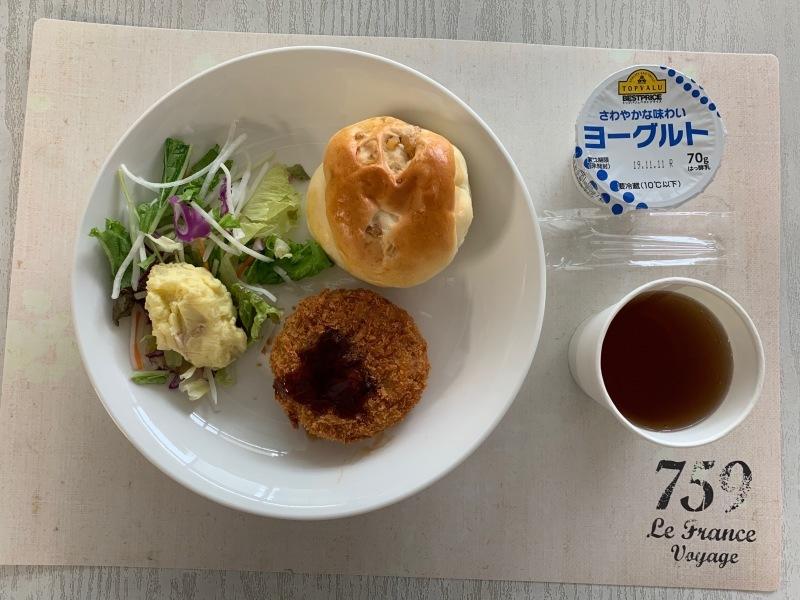ひだまり工房昼食:メンチカツ くるみパン ポテトサラダ ヨーグルト_c0357519_11590406.jpg