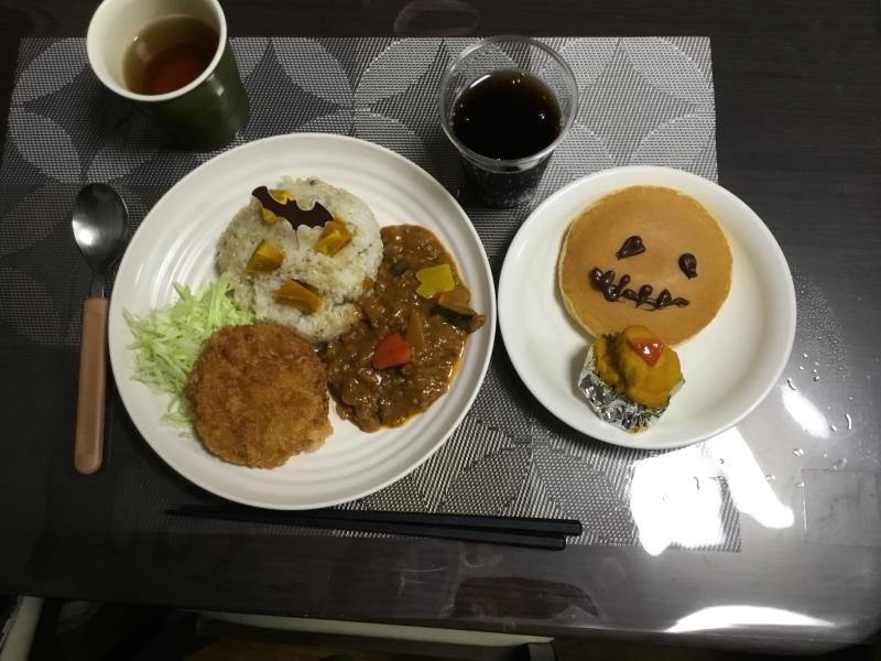 ひまわり荘🌻夕食🌻キーマカレー、メンチカツ、バンケーキとカボチャのデザート、コーラ。ハッピーハロウィン🎃_c0357519_17454988.jpeg