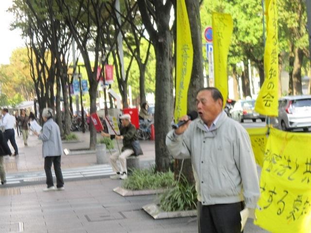 19/10/30  街頭宣伝を行いました_c0241022_01321710.jpg