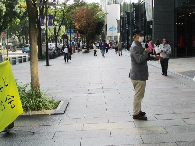 19/10/30  街頭宣伝を行いました_c0241022_01322761.jpg