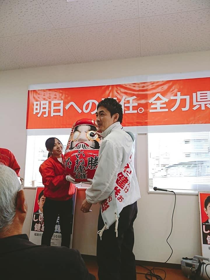 『福島県議会議員選挙 初日』_f0259324_22075742.jpg