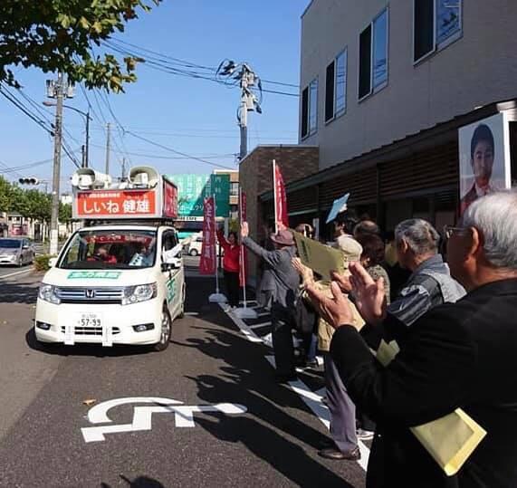 『福島県議会議員選挙 初日』_f0259324_22075961.jpg