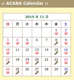 これからのインドネシア関連の催し(アチャラ) Acara Indonesia di Jepang_a0054926_10190123.jpg