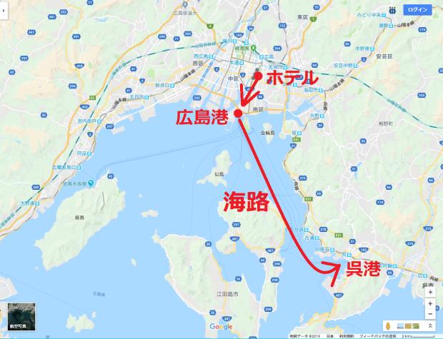 2019旅行日記(3月広島編)_f0186726_03405263.png