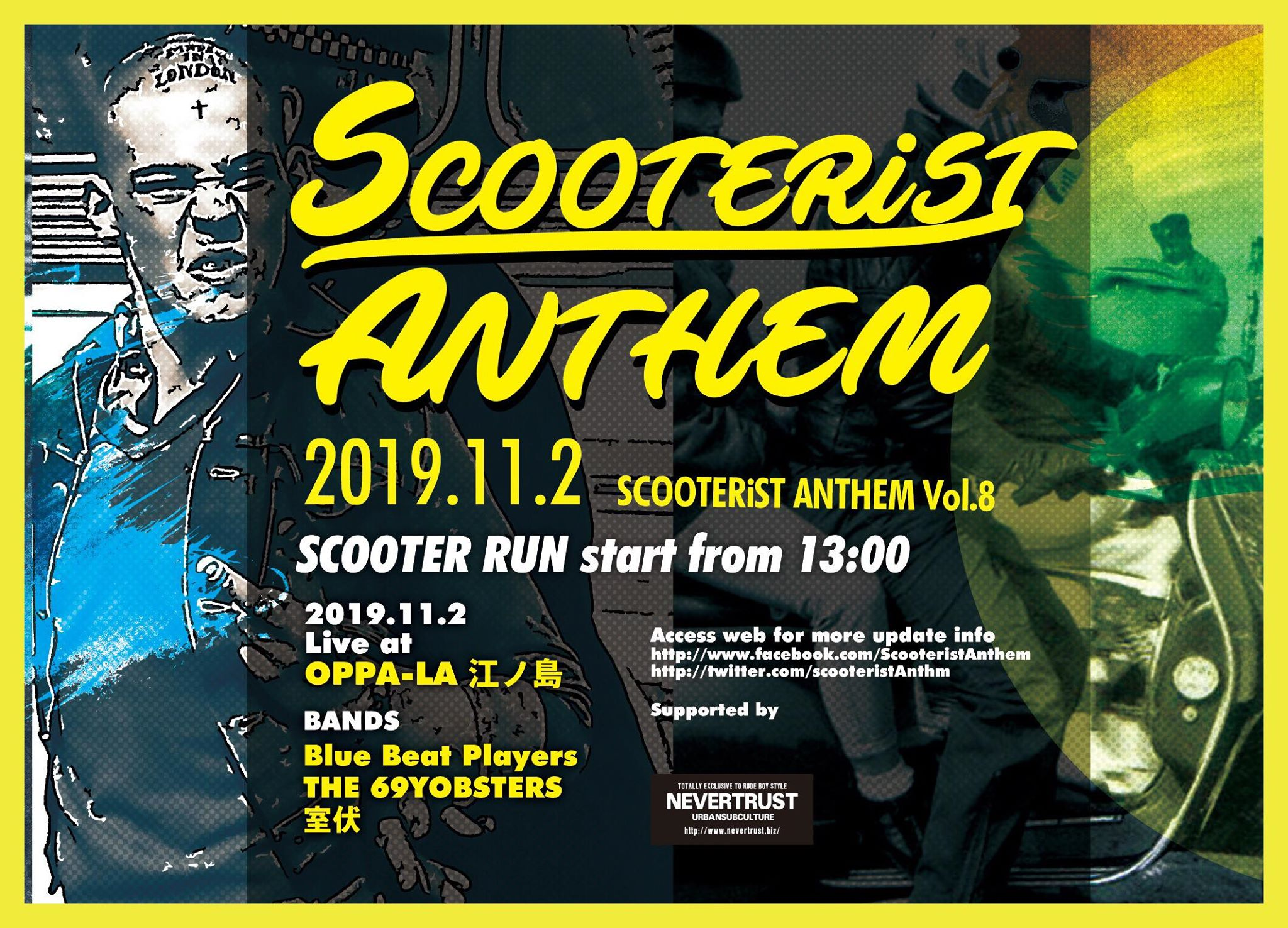 SCOOTERiST ANTHEMでJOINTED通販で_f0225627_2023299.jpg
