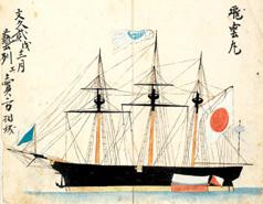 【真実】鍋島藩の真実:黒船電流丸、アームストロング砲、電信網を持ったキリスト教プロテスタントのお金持ちだった!?_a0386130_09100563.jpg