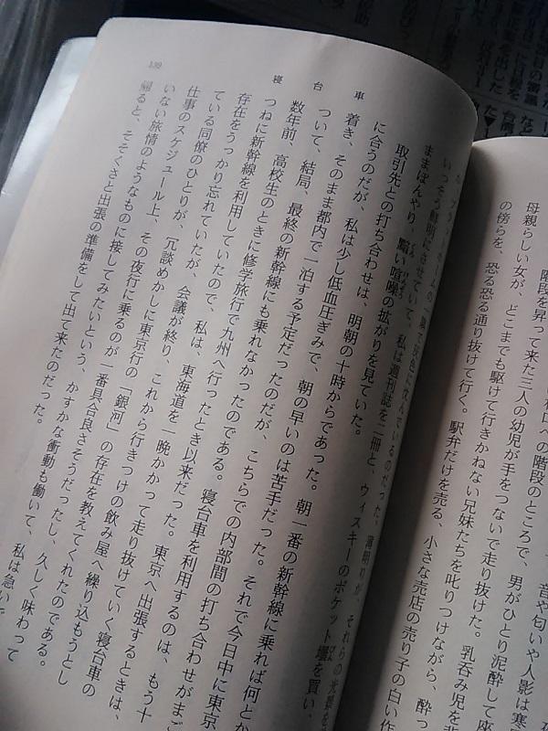 サンライズ・・・瀬戸_b0007835_10173228.jpg