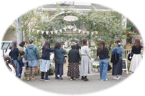 11月イベント&ショップのお休み_f0225639_20145495.jpg