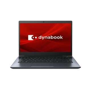 初めてのDynabook_b0017844_22445416.jpg