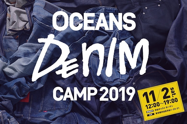 OCEANS DENIM CAMP 2019 DJ出演!_f0142044_13570172.jpg