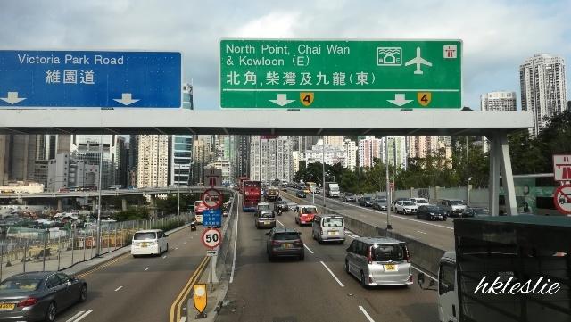 城巴780號@中環碼頭→柴灣(東)part2_b0248150_03531816.jpg