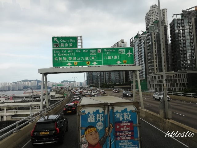 城巴780號@中環碼頭→柴灣(東)part2_b0248150_03592286.jpg