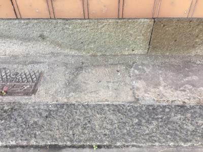 高砂町の町屋仕入れします!敷石や各所に竜山石が使われています。大黒柱は銘木、見応えのある天窓等_f0115152_09245193.jpg