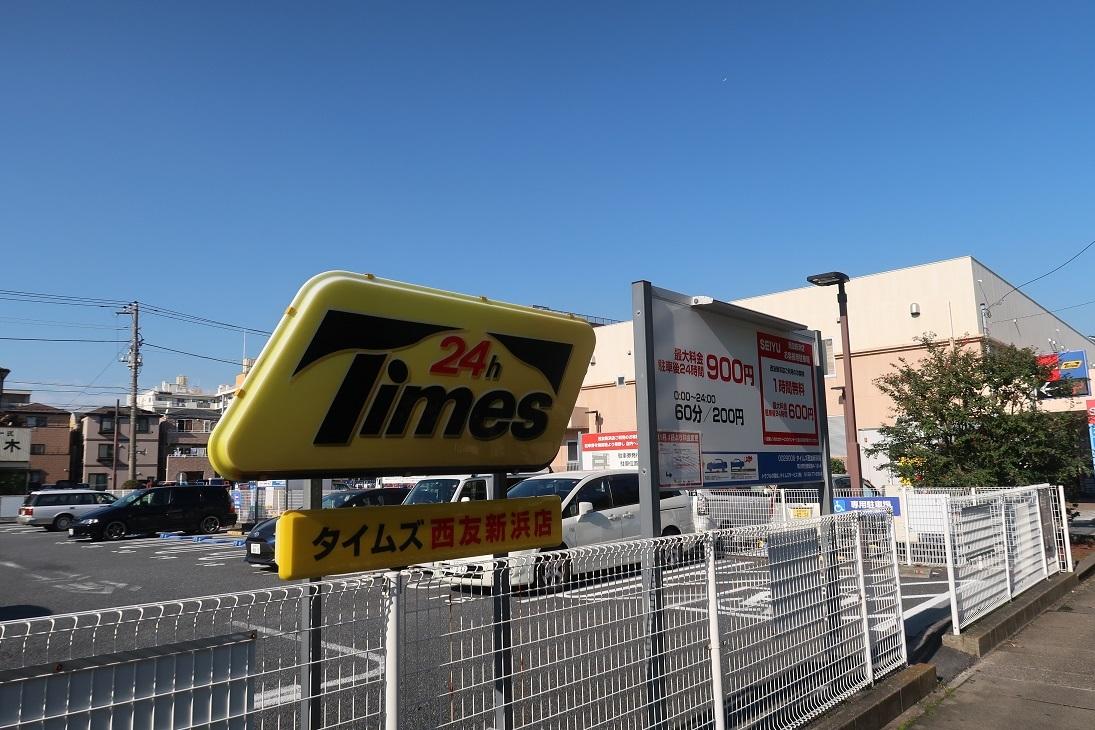 11月定休日と駐車場について_e0133255_14202093.jpg