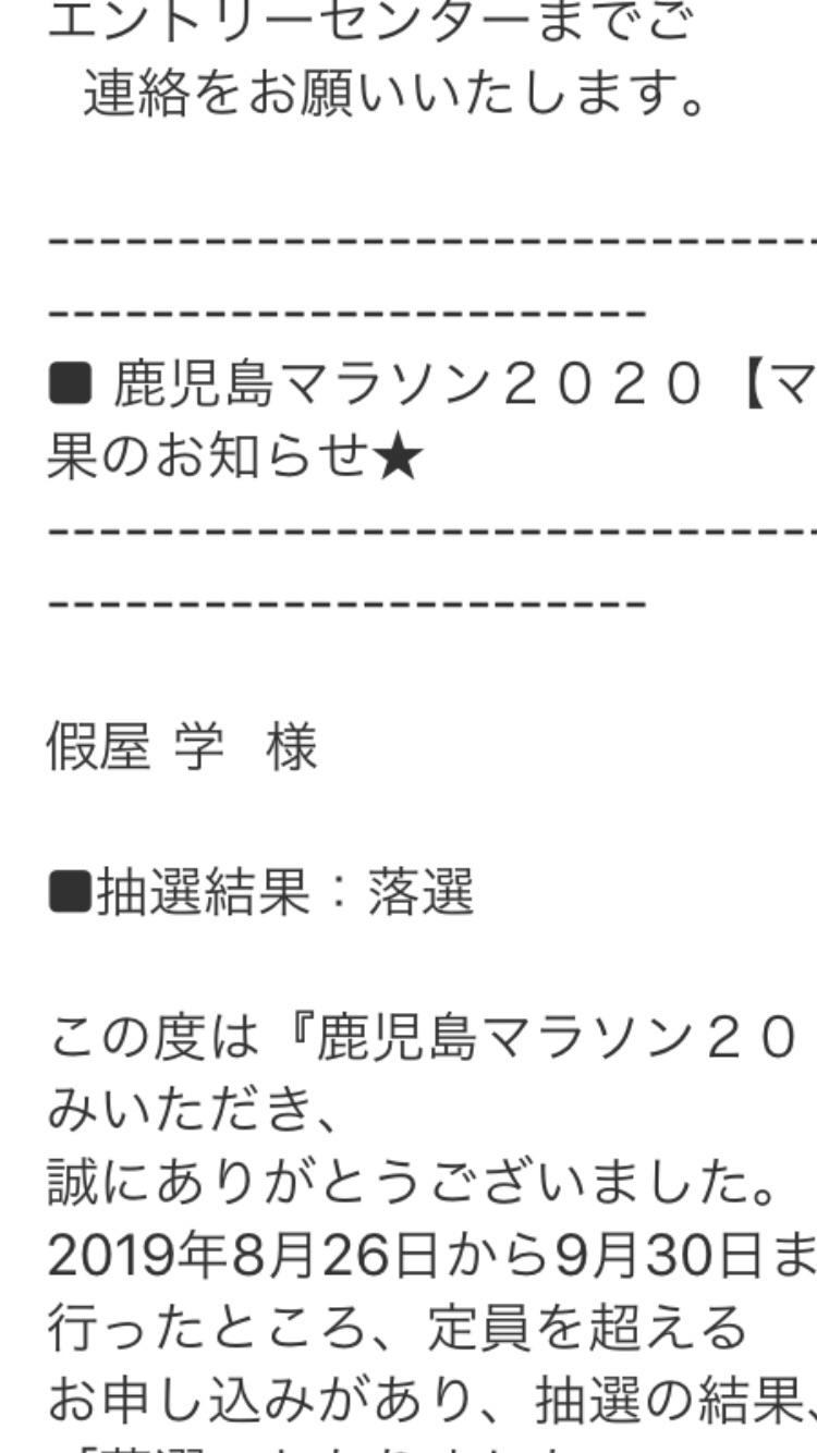 くじ運の相殺_f0082056_19192351.jpg