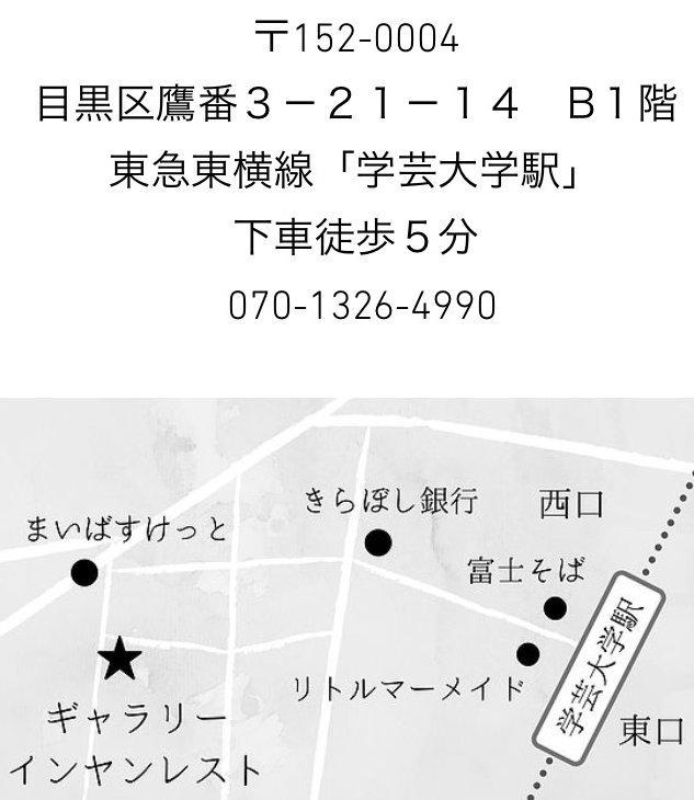 f0054260_20172516.jpg