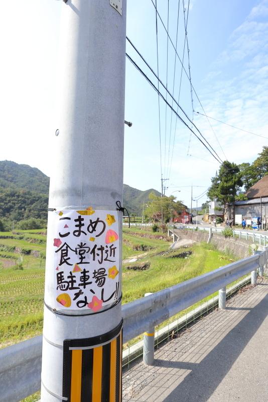 大人の修学旅行:香川編 その2_a0077663_17521829.jpg