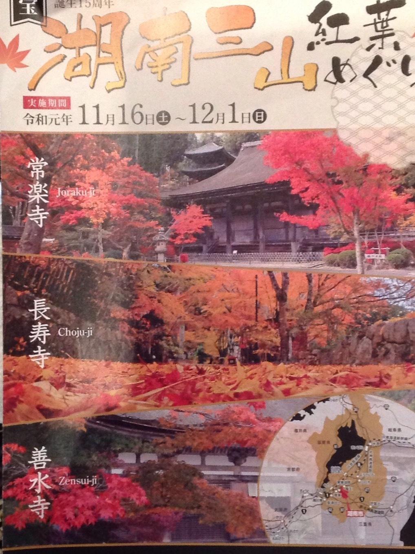 紅葉祭『ちくちく手縫いの会』_b0153663_00201640.jpeg