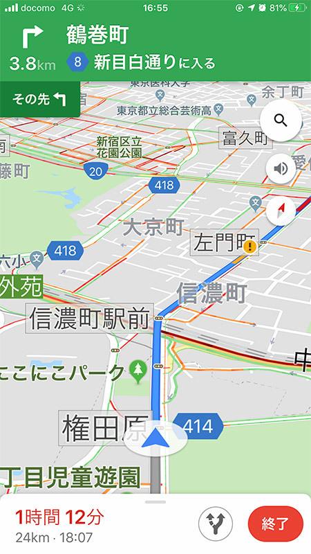 2019/10/31 Google mapsって凄いね!_b0171364_01150538.jpg