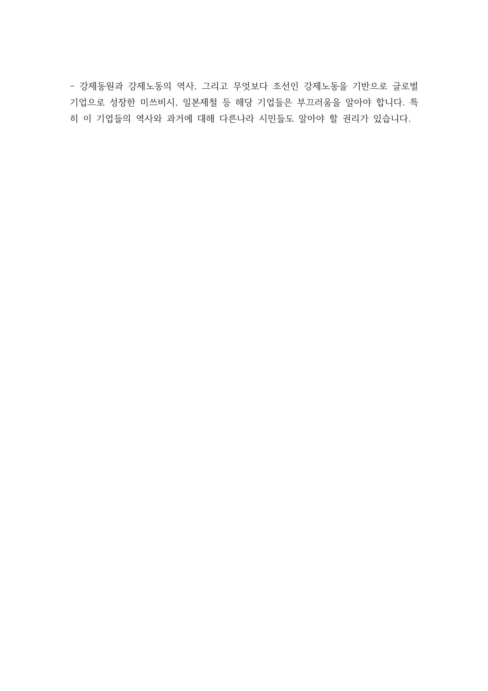 b0156367_11411933.jpg