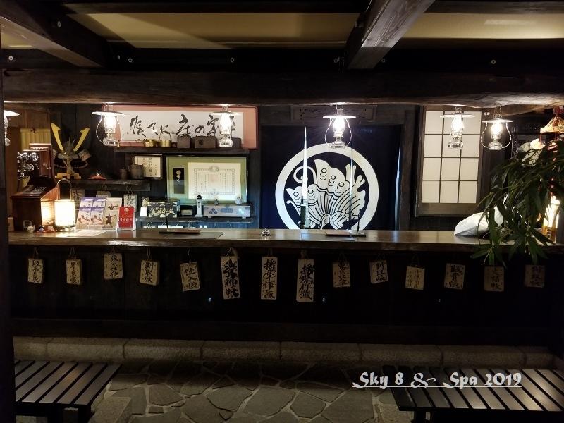 ◆ 紅葉の栃木、その1「湯西川温泉 揚羽」へ、到着編(2019年10月)_d0316868_10345413.jpg