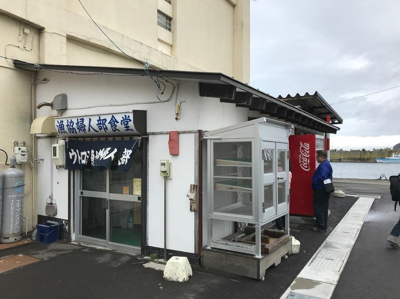 北海道オホーツク海沿岸を巡る・1_c0189970_09245302.jpg