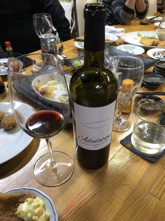 ワインのお勉強_b0185375_20121295.jpeg