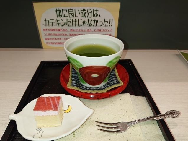 いつのまにか、秋。お茶のおいしい季節です♪_d0095877_18242126.jpg