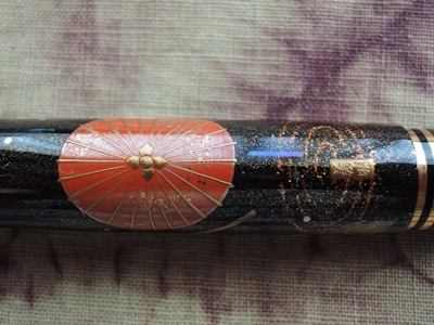 限定蒔絵万年筆「 和 傘(わがさ)」、撮りました。_e0200879_10133972.jpg