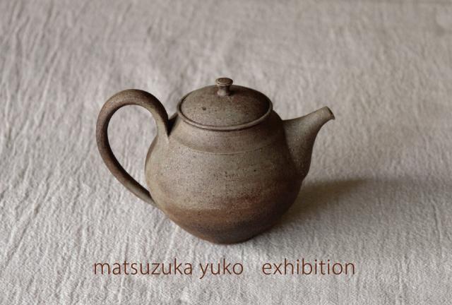 2019 松塚裕子 個展_e0248884_20212304.jpg
