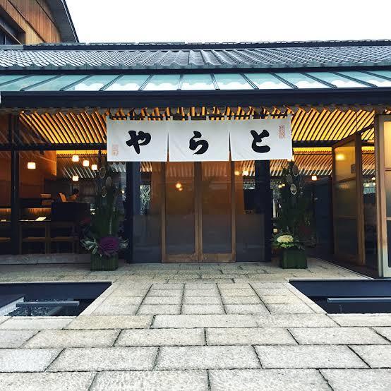 〜番外編〜 京都の美味しいお店4_c0105691_10464658.jpeg