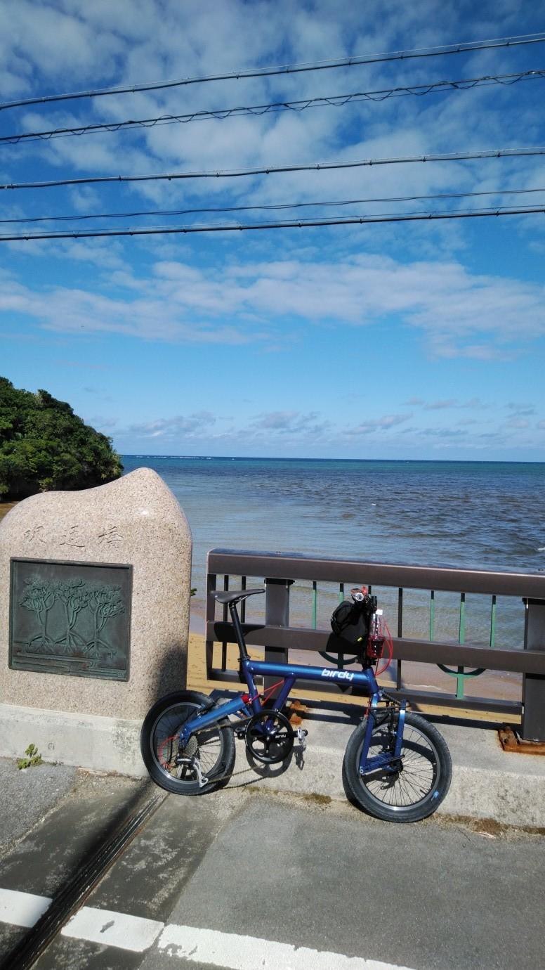 石垣島に行ってきました!_c0132901_07121312.jpg