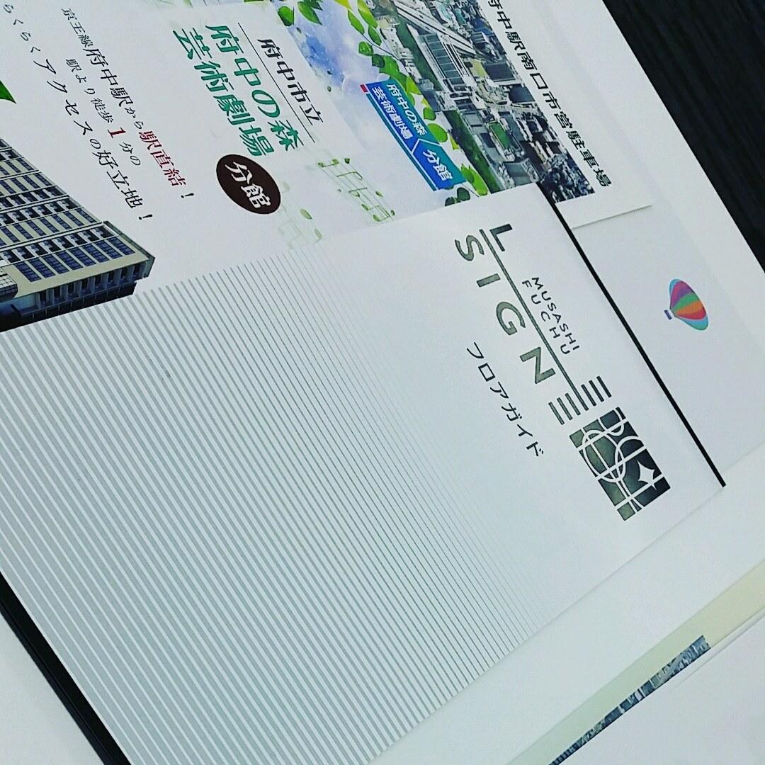 府中駅南口 二俣川駅..._d0092901_20260016.jpg