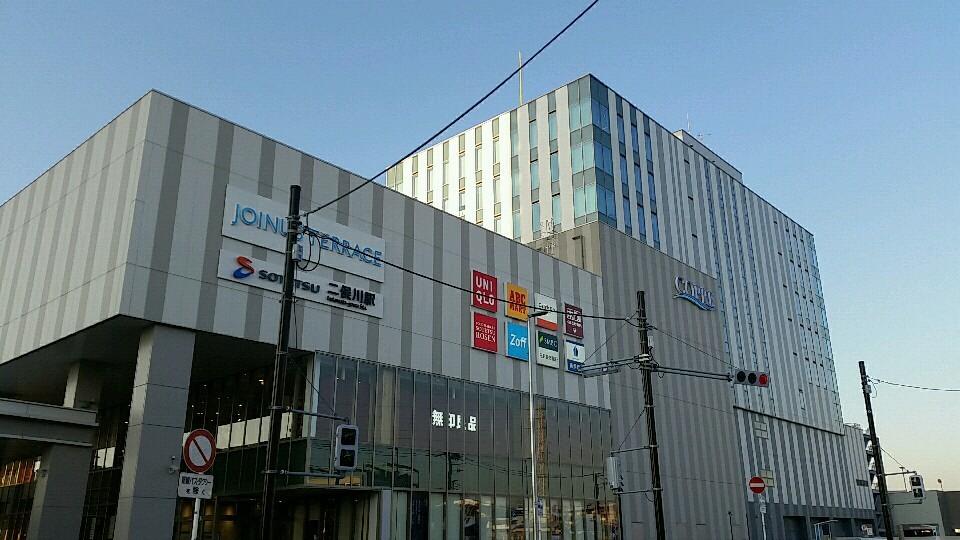 府中駅南口 二俣川駅..._d0092901_20334039.jpg
