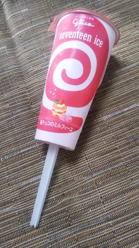 セブンティーンアイス 苺チョコのミルフィーユ_f0076001_23332781.jpg